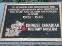 Chinese Canadian Military Museum (id=4169)