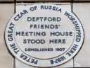Peter the Great - Deptford Friends Meeting House (id=1423)
