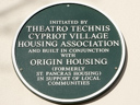 Theatro Technis Cypriot Village (id=3643)